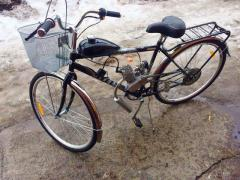 Bikes with motor