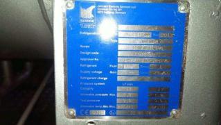 ДКС дожимная компрессорная станция, Набережные Челны