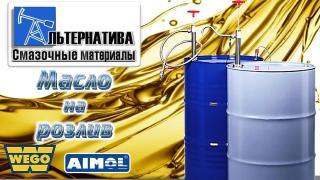 Lubricating oils sozh