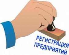 Предложение: регистрация ИП, ООО, НП в Екатеринбурге