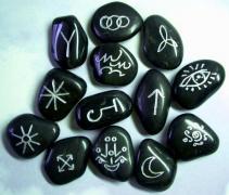 Предложение: шаманские практики: поставить личную Сил в Абакане