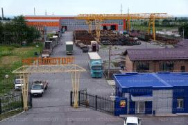 Sale of ferrous metal products