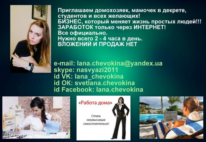 Удаленная работа в интернет иркутск поиск программиста 1с фрилансера